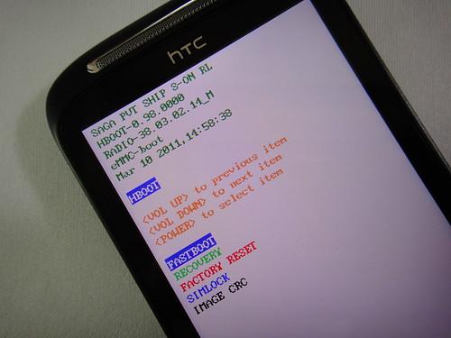 HTC Desire S bootloader