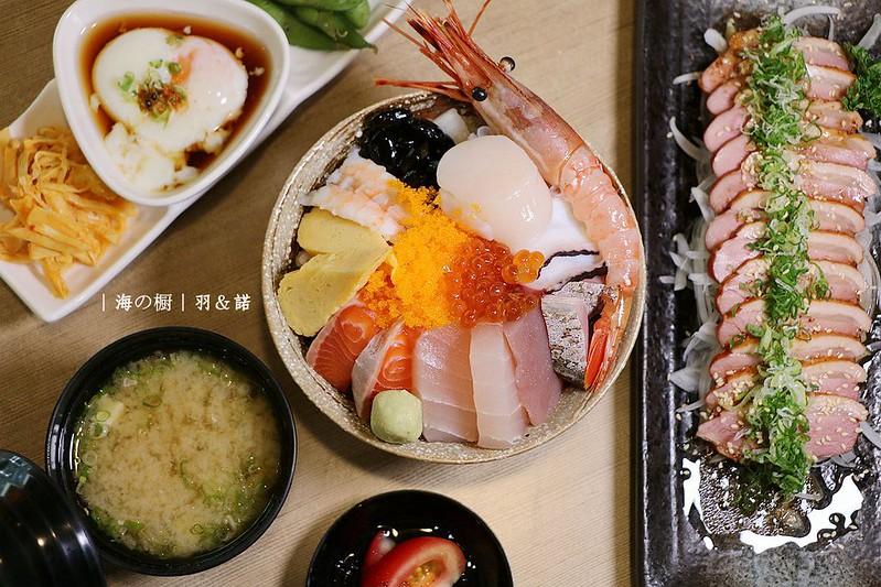 海之櫥北投日本料理030