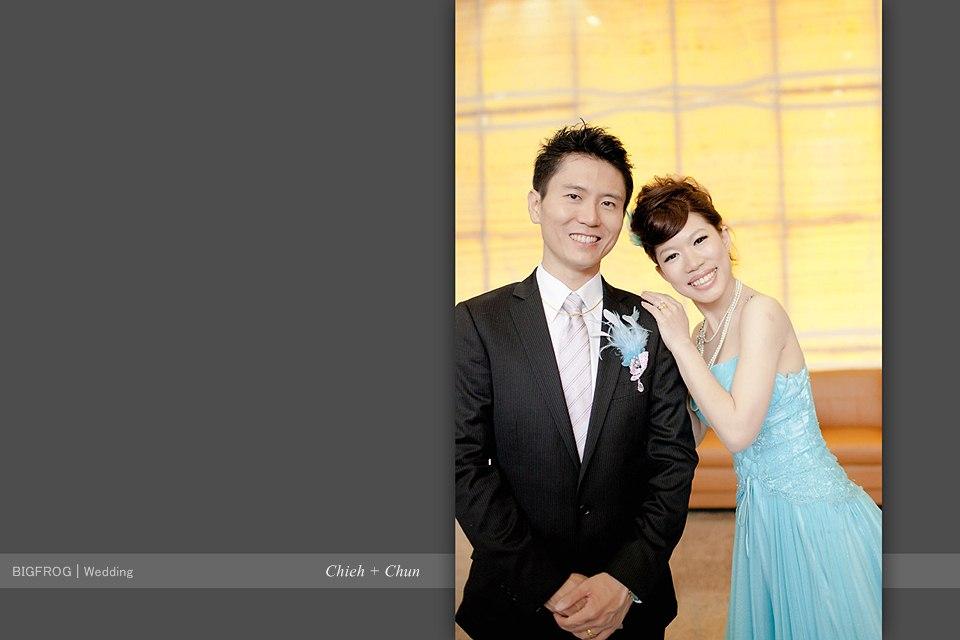 Chieh+Chun-151