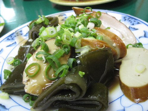 Tofu & Seaweed
