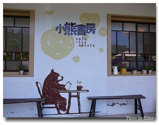 小熊書房5
