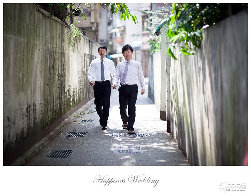 [婚禮攝影]承澤&佩蓉 婚禮紀錄_012