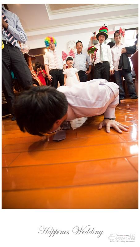 [婚禮攝影]承澤&佩蓉 婚禮紀錄_084