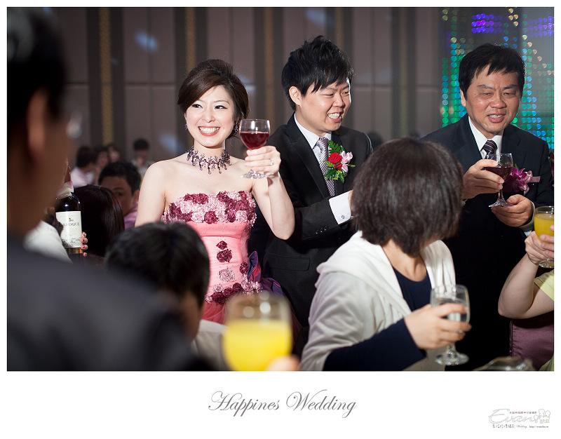 [婚禮攝影]承澤&佩蓉 婚禮紀錄_256