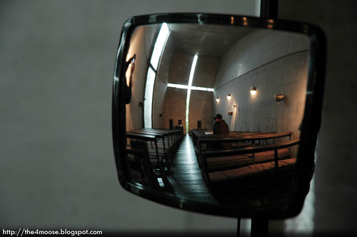Ibaraki-Kasugaoka Church - Mirror