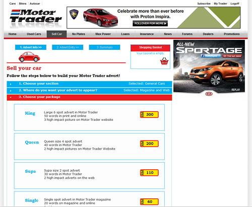 New Motor Trader Sell Car Page