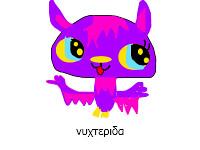 νυχτεριδα
