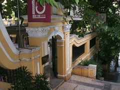 """Macao • <a style=""""font-size:0.8em;"""" href=""""http://www.flickr.com/photos/124882417@N06/14070402257/"""" target=""""_blank"""">View on Flickr</a>"""