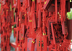 wishes (changping - beijing, china) (bloodybee) Tags: prayer wish label red chinese ideogram chanping beijing china asia travel