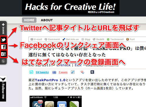 Hacks for Creative Life! » Blog Archive » タスクを完了へと導く羅針盤「TaskPortPro」は僕のタスク遂行に無くてはならない存在となった