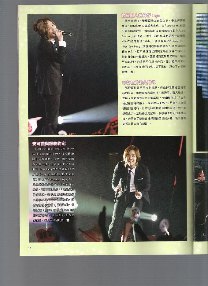 Fans_Jun11_13a