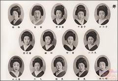 80th Miyako odori-1953 (kofuji) Tags: dance maiko geiko geisha gion miyako michi chieko tokie fukumatsu tomika kanoko toyoka kobu fumimaru takeha kanoha umematsu kanofuku fukuryo kyotoodori