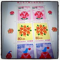 今日の切手2 震災寄付金付き。絵柄は5種類。
