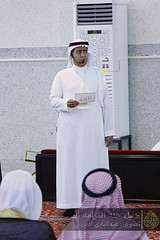 23 (Abdulbari Al-Muzaini) Tags: