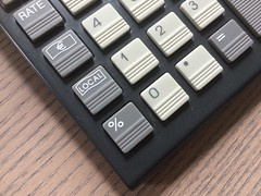 Quadrat (kim.foto) Tags: quadrat flickrfriday