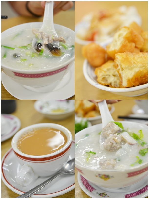 Congee, You Tiao, Milk Tea
