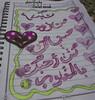 من زود حبك (ะşα3αβ αηšαķ๘) Tags: من حبك زود احبك كتبت بالمقلوب