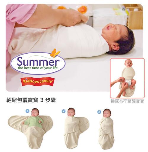 summer 包巾-1