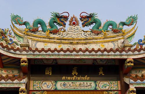 Roof of Tha Reua Chinese Shrine, Phuket