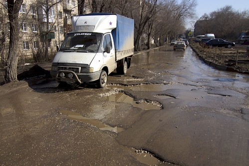 К. Маркса - Магнитогорская ©  kortunov
