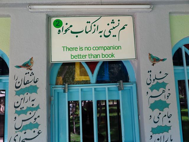 Omar Khayyam Tomb Complex Memorial Neishabur Nishapur Iran