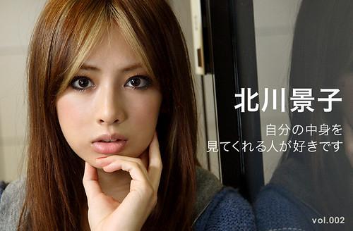 北川景子 画像32