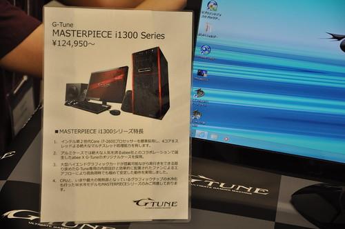 MouseComputer_027