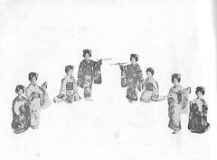 Naniwa Odori 1936 002 (cdowney086) Tags: naniwaodori shinmachi   vintage 1930s osaka  geiko geisha