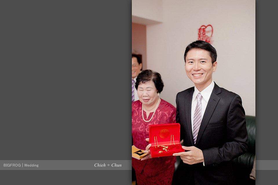 Chieh+Chun-026