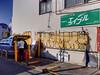 (J.F.C.) Tags: japan tom graffiti tokyo want msk gsb gusto lps wanto 246 btm gkq