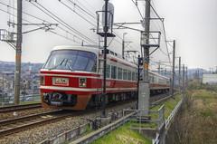 "Nankai Limited Express ""Kya"" (yorkshire stacked) Tags: japan countryside spring nikon colours trains april osaka railways hdr wakayama nankai nikkor18105mm mountkya nikond7000 nankaikoyaline nankailimitedexpresskoya mikanodai"