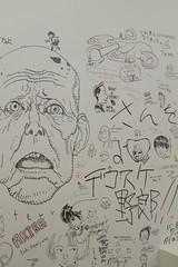 成田童夢 画像18