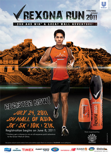 Rexona_Run_official_ad_web_size