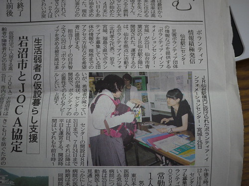 VIC20110626_08