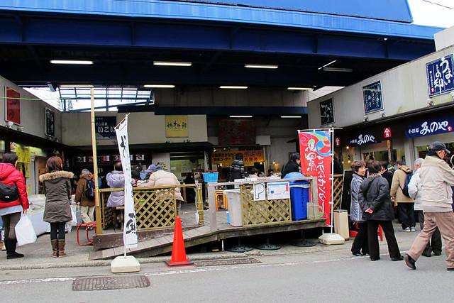 110220_130108_小田原_魚センター