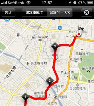 Nike + GPS ルート