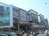 City Center Mall (I Love City Center) Tags: india mall landmark shoppingmall shoppingcenter hyderabad citycenter andhrapradesh touristplace citycentermall mallfront