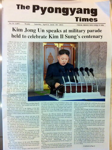 From flickr.com: Kim speaks at military parade for centenary of Kim ll Sung {MID-192873}