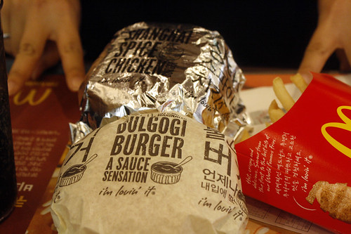 Korean McD's: Shanghai Spice Chicken & Bulgogi burger