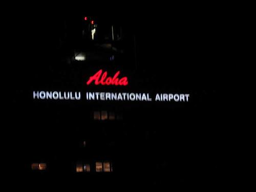 Blurry Aloha