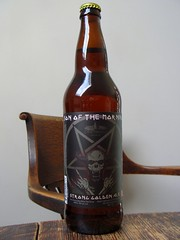 Son of the Morning (knightbefore_99) Tags: beer real golden lucifer bc awesome cerveza ale craft tasty victoria best driftwood strong hop camra pivo sonofthemorning