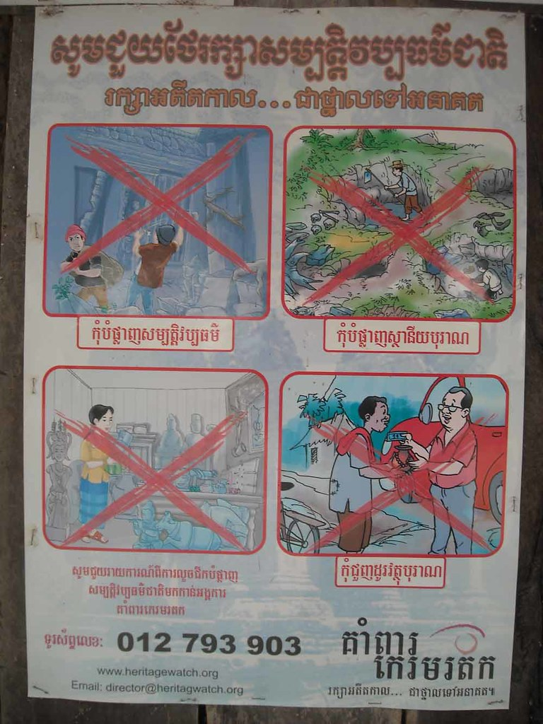 Do's and don'ts, Banteay Chhmar, Cambodia