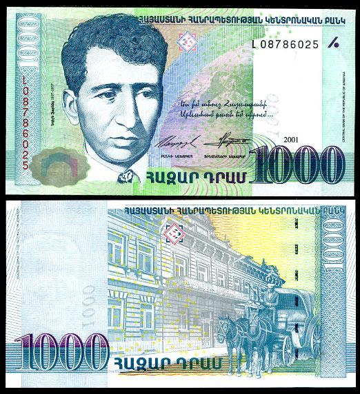 1000 Dramov Arménsko 2001(2002), P50