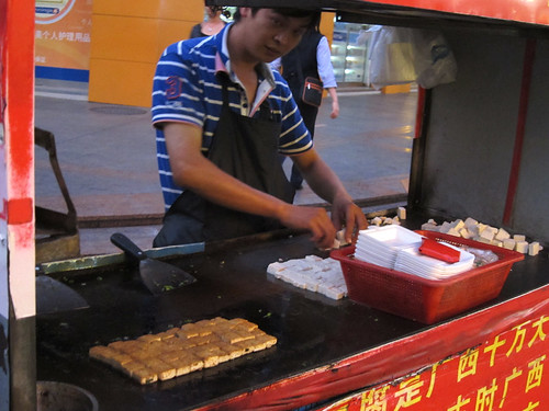 Fried tofu in Tai Shan, day 29