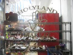 Holyland Market
