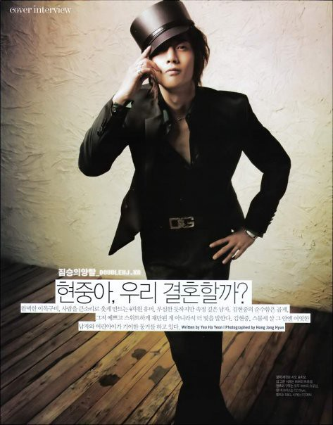 Kim Hyun Joong Vogue Girl Magazine 2008/09
