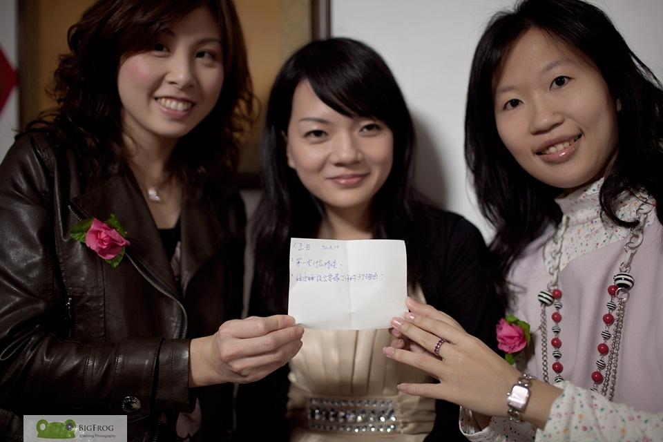 20101204_肇煌_亞伶_欣榕園-028