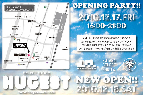 THE HUGEST ReNEWAL OPEN PARTY!!