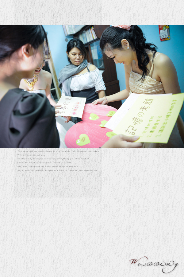 20101113book25