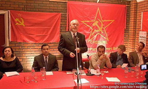 communist v13